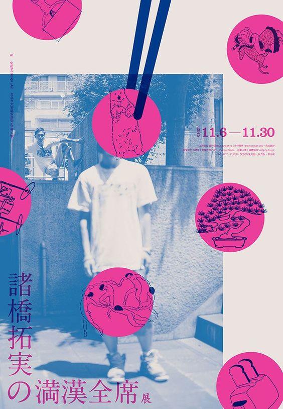 flyers 5