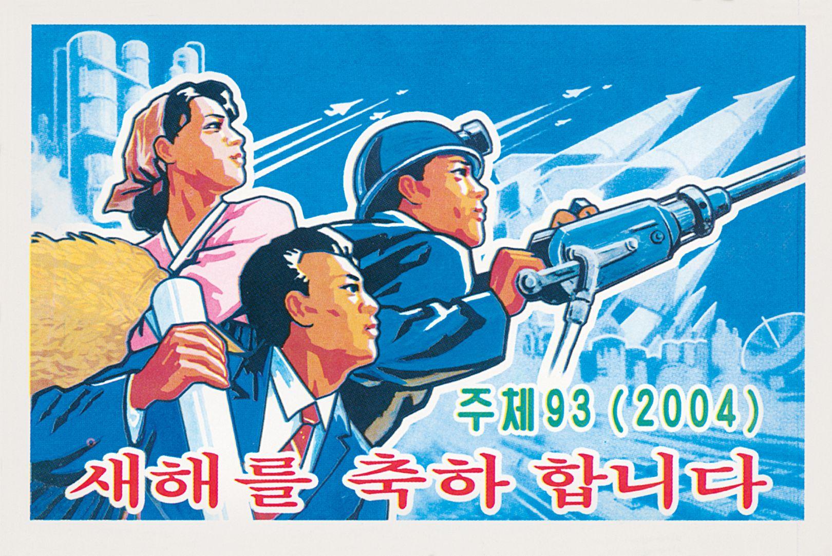 11 17 PLnorthkorea 02