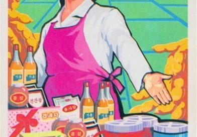 Carteles y publicidad de Corea del Norte
