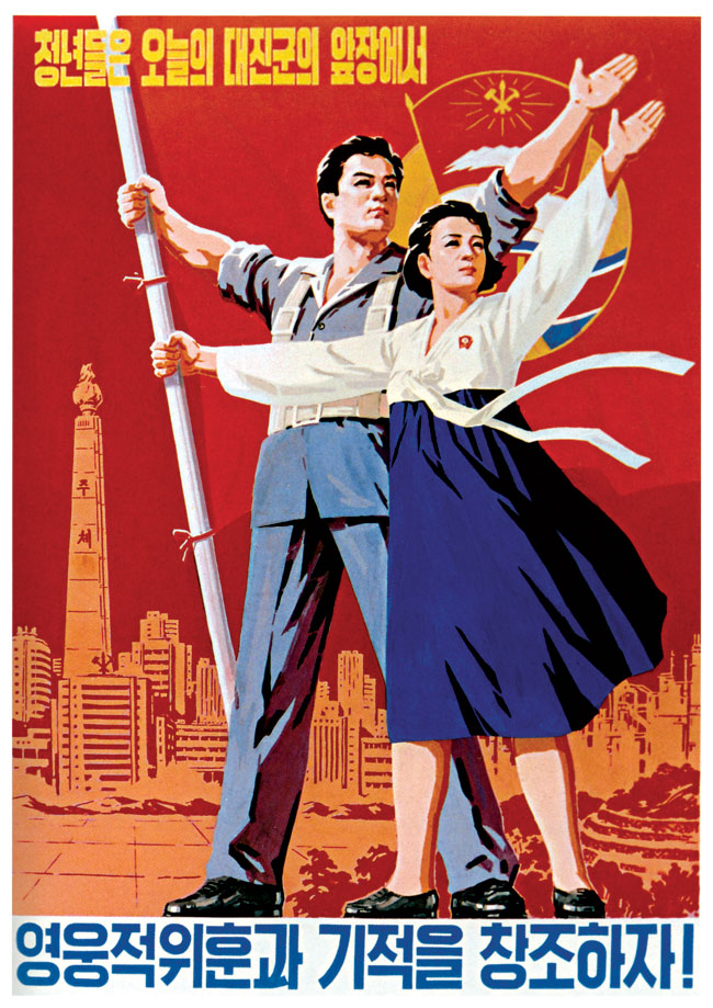 north korean poster art 2